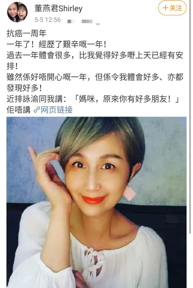 前TVB主播林子博妻子去世! 曾為抗癌耗盡積蓄, 汪明荃偷偷塞錢-圖5