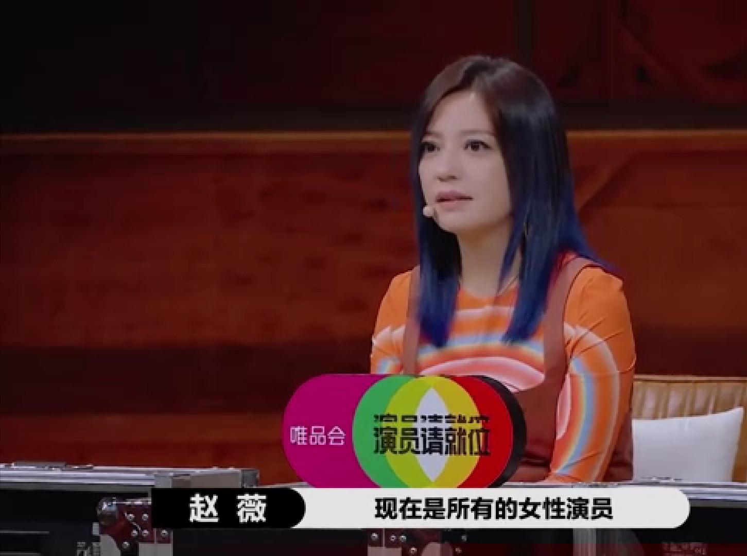 郭敬明高呼: 我拍的《小時代》主角都是女的! 爾冬升, 陳凱歌面無表情!-圖2