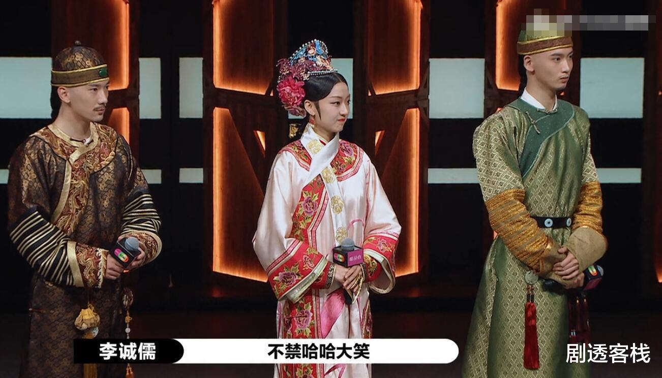 陳宥維又來毀經典瞭, 演的《甄嬛傳》果郡王, 讓李成儒哈哈大笑!-圖11