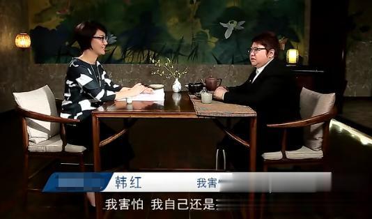 韓紅自曝想要孩子, 曾問郝蕾要二寶被拒, 背後真實原因令人心酸-圖3