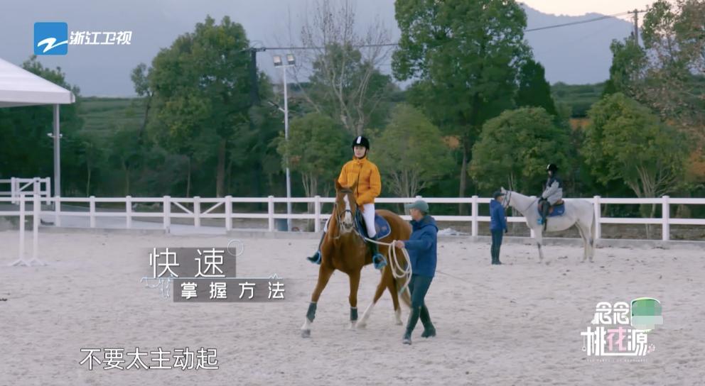 《念念桃花源》張天愛展現騎馬天賦-圖1