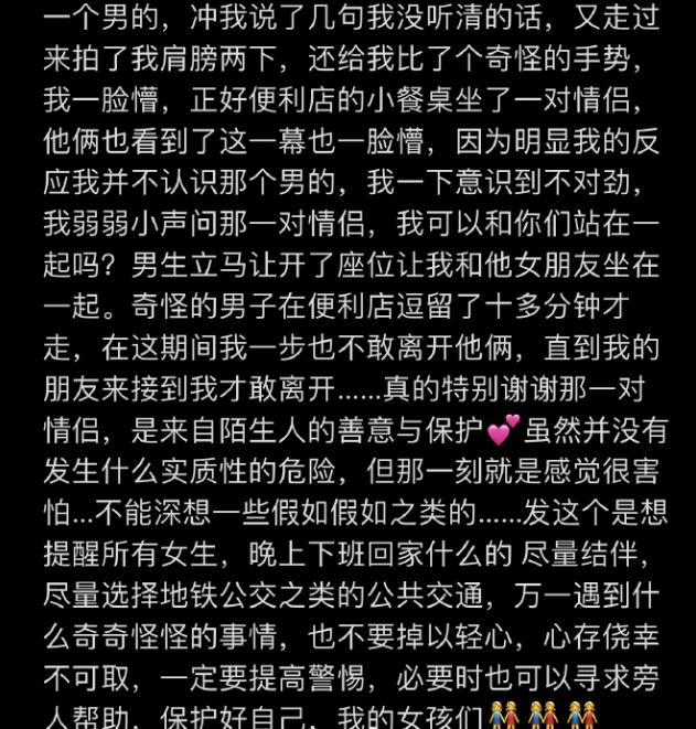 """女星尷尬瞬間:楊冪秦嵐遭遇咸豬手,她被""""摸""""卻不敢出聲!-圖2"""