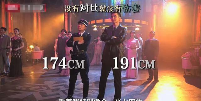 """《旗袍美探》馬伊琍叫高偉光""""高偉彎"""", 以為是調侃, 不料是感激-圖3"""