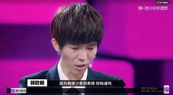 郭敬明質疑楊志剛的演技, 直言: S級我不是很贊同, 趙薇直接懟回-圖1