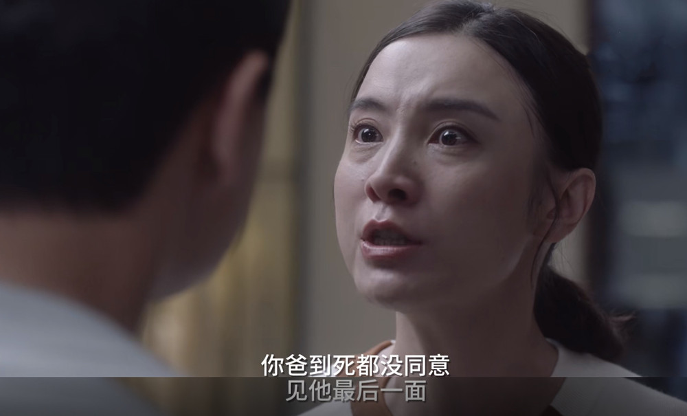 《小舍得》: 南儷因禍得福, 吵架被揭傷疤, 卻意外看清夏君山-圖8