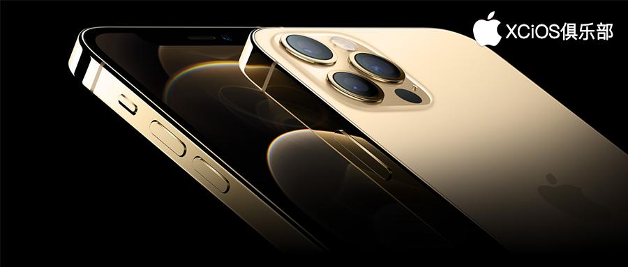iPhone12 終於發佈! 這就是我們夢幻中的小屏之王-圖1
