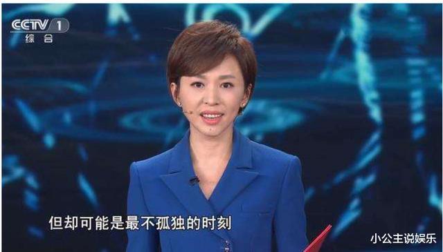 """""""消失""""的歐陽夏丹: 父親病逝, 母親患癌, 43歲仍單身-圖3"""
