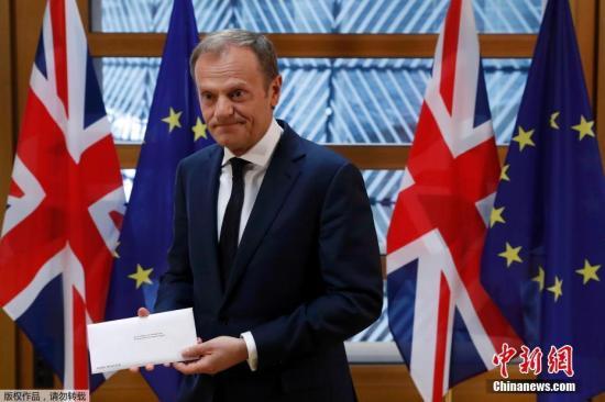 英政府: 脱欧后将禁止欧盟公民自由进入英国