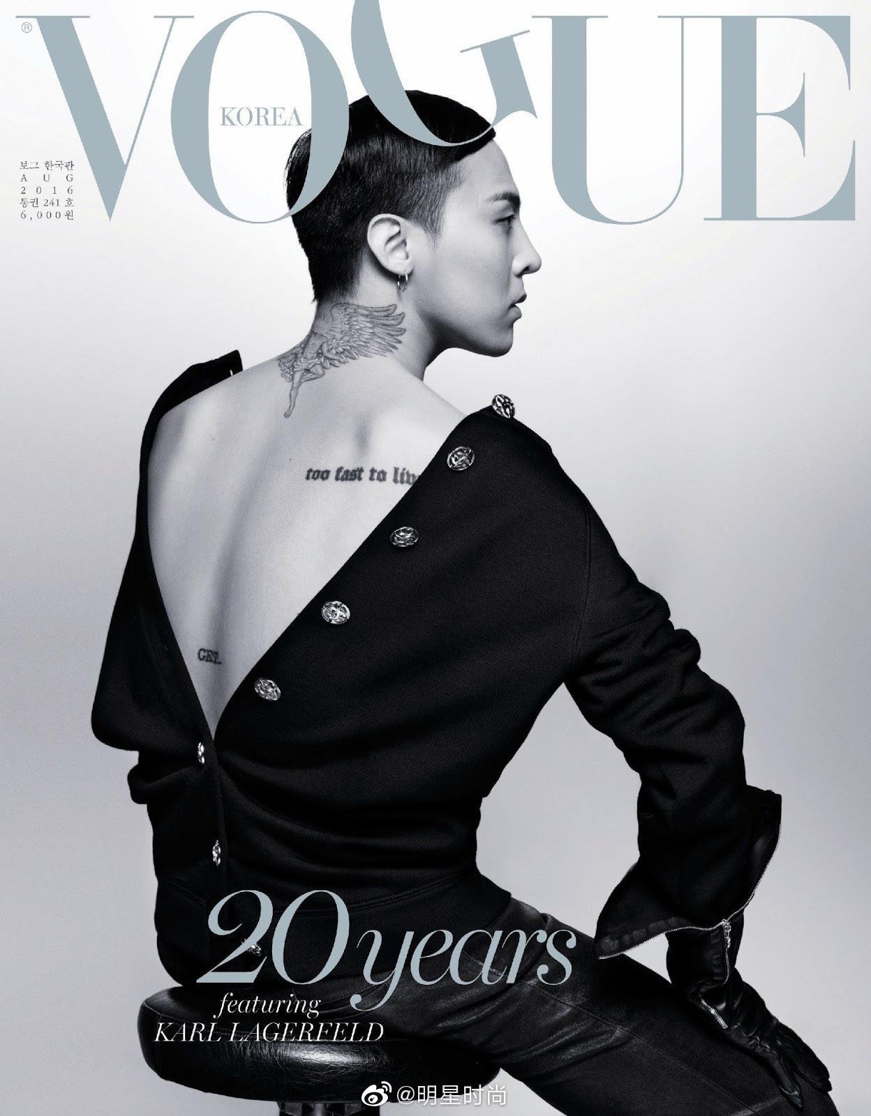 權志龍 登上VOGUE 韓版11月刊封面 , 這是屬於GD的「唯一無二」-圖4