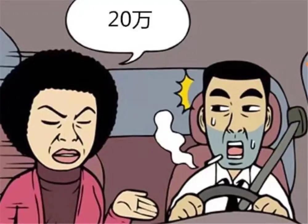 搞笑漫畫: 妻子頻繁罰款老公發現瞭種能力-圖5