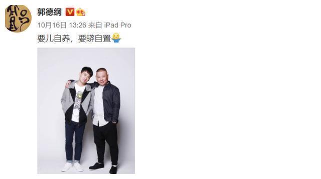 娛評人吳清功: 郭麒麟公開擇偶條件, 他現在已經比嶽雲鵬紅瞭-圖4