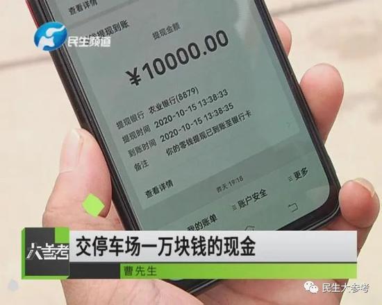 """大巴車稀裡糊塗被查扣, 車主歷險尋車, 不料車已成瞭""""破爛""""-圖6"""