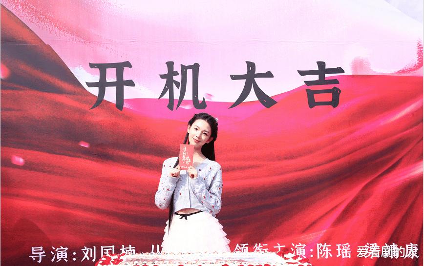 陳瑤新劇開機, 又是女扮男裝的戲, 搭檔梁靖康, 符龍飛, 期待!-圖5