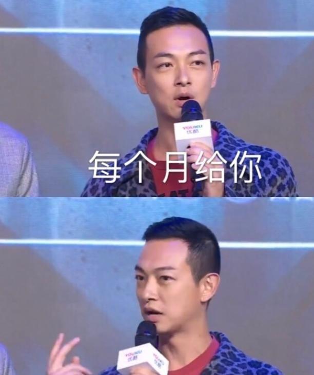 蔡少芬自曝港姐工資500塊,朱茵月薪8000,TVB演員真不容易-圖6