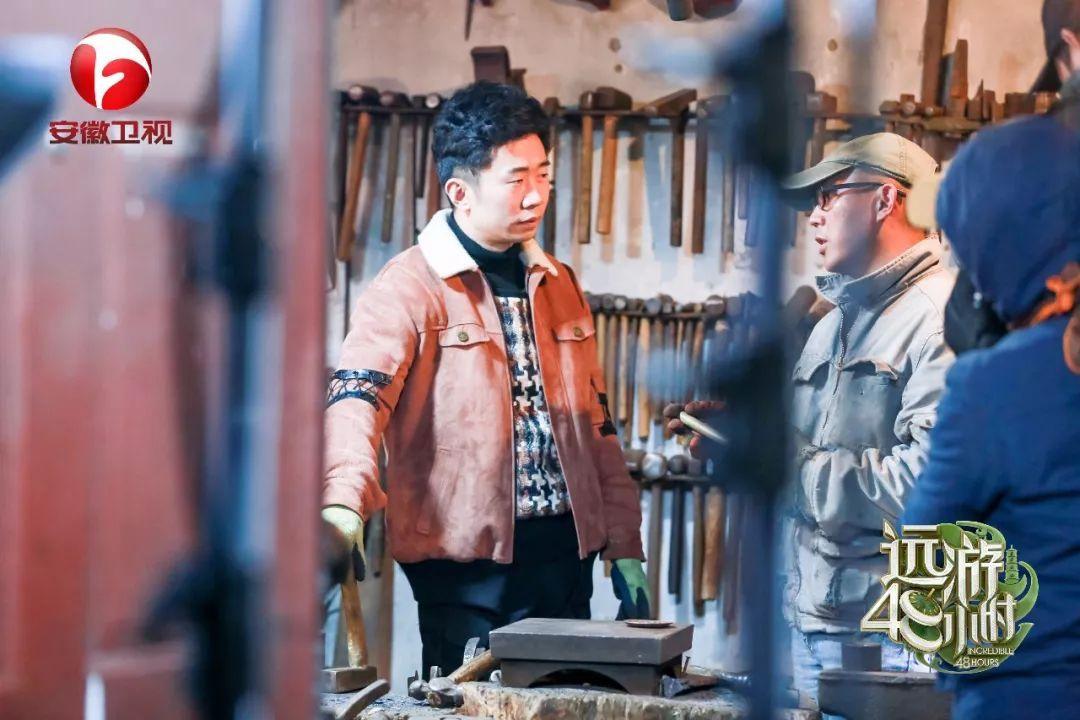 安徽卫视《远游48小时》本周日首播 开启中华文化快闪行动