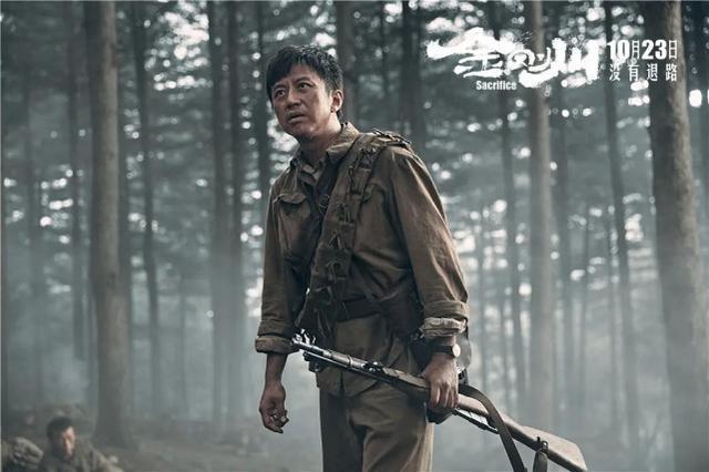 吳京新片破評分紀錄,成近十年口碑最好電影,劍指50億票房-圖3