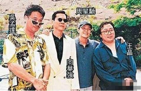 他是香港的大佬, 向華強70大壽都不來, 劉德華演唱會卻多次到場!-圖6