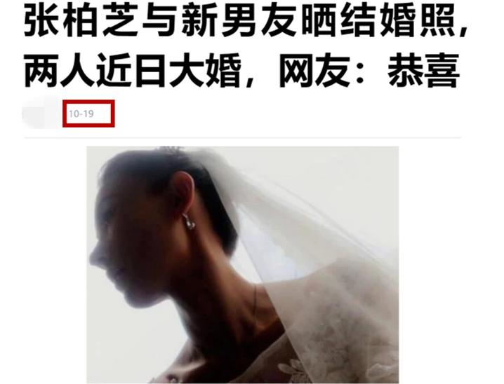 張柏芝被曝結婚, 結婚照被曬出, 三胎兒子爸爸疑曝光-圖7