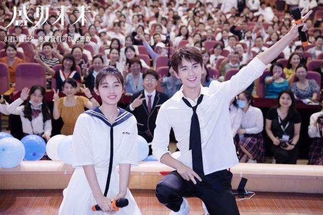 《盛夏未來》張子楓吳磊空降畢業典禮 為同學祝福-圖1