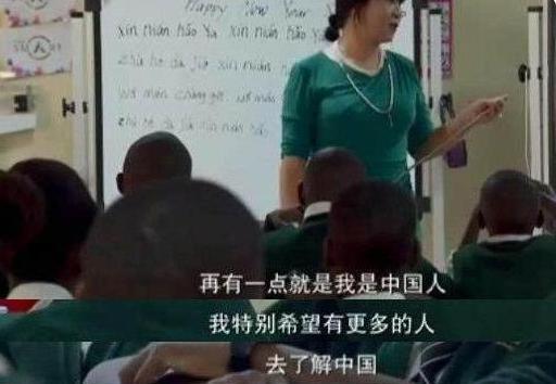 清華才女與母親決裂遠嫁非洲, 幼子染瘧疾身亡, 今怎樣瞭-圖9