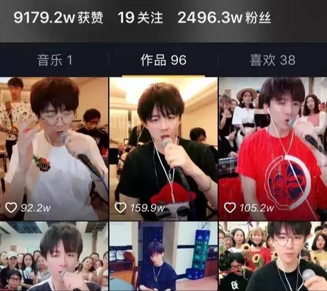 網紅出道的明星: 趙露思、劉宇寧、章若楠火瞭, 唯獨她涼涼-圖6