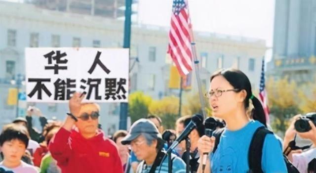 """大量華人在美""""流落街頭""""? 華裔: 美國不要我, 中國也回不去-圖3"""