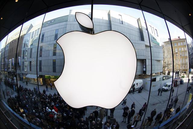 庫克: 全部封殺, 每臺iPhone12不止罰款20萬-圖3