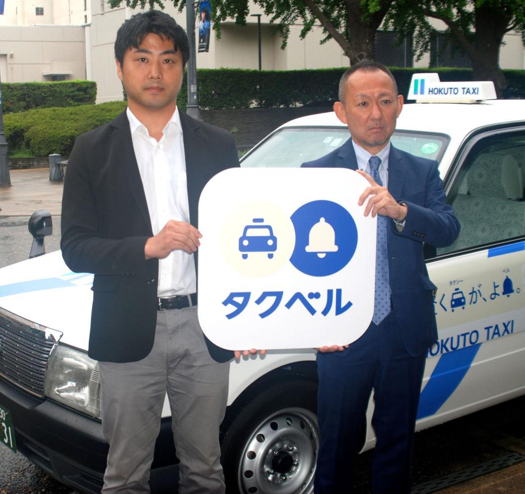 一键预测附近乘客, 日本AI公司DeNA投放AI打车系统
