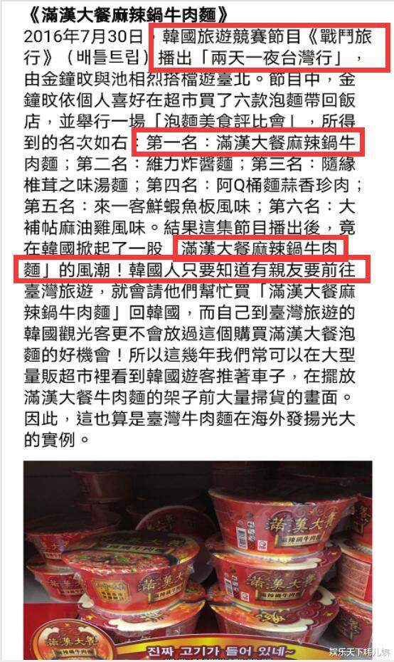 """意外提前官宣? 肖戰21年第6個代言""""滿漢大餐""""物料曝光, 曾是日韓旅客必買手辦-圖5"""