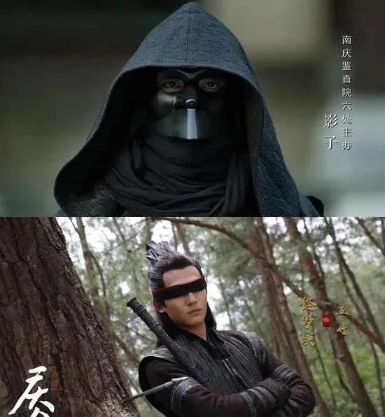 《慶餘年》中, 費介揭開影子的面具, 看到的究竟是誰?-圖1
