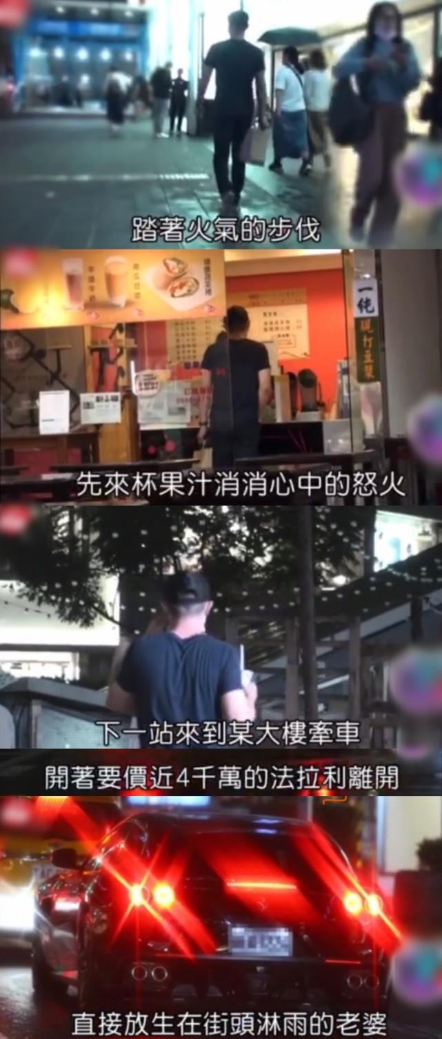 臺媒曝霍建華夫婦街頭吵架, 林心如傷心流淚, 本尊回應: 討論事情意見不同-圖9