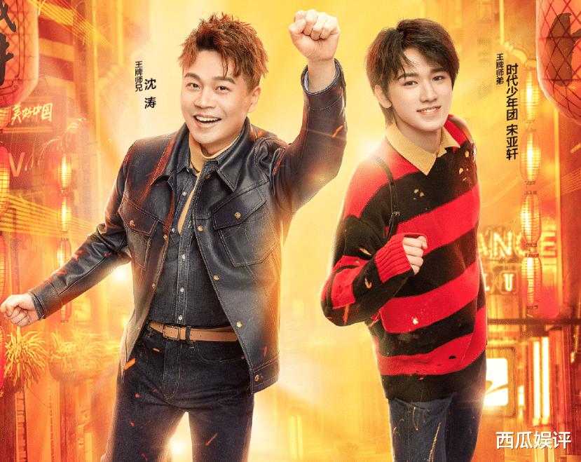 芒果臺官宣開年新綜, 首發嘉賓曝光, 《王牌對王牌》收視有壓力瞭-圖2
