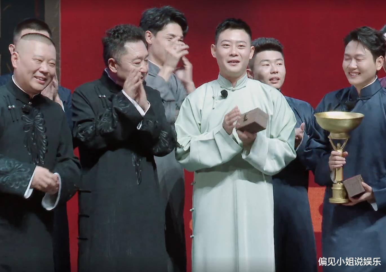 德雲社團綜總冠軍誕生, 郭德綱頒發金飯碗, 觀眾卻說他不是一哥-圖2