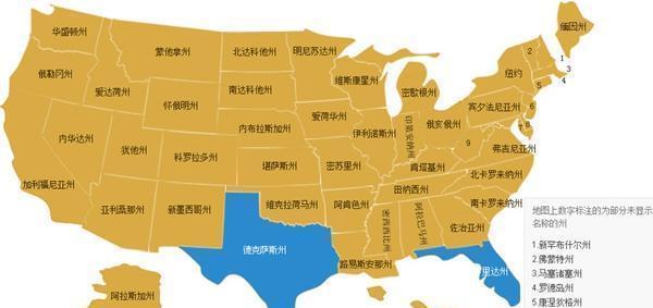 唯一以獨立國傢的身份加入美國的州, 現在天天鬧著要分傢-圖3