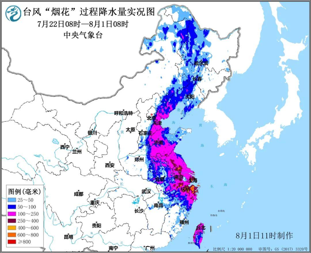 """中央氣象臺: 天氣盤點之史上最磨嘰臺風""""煙花""""-圖2"""