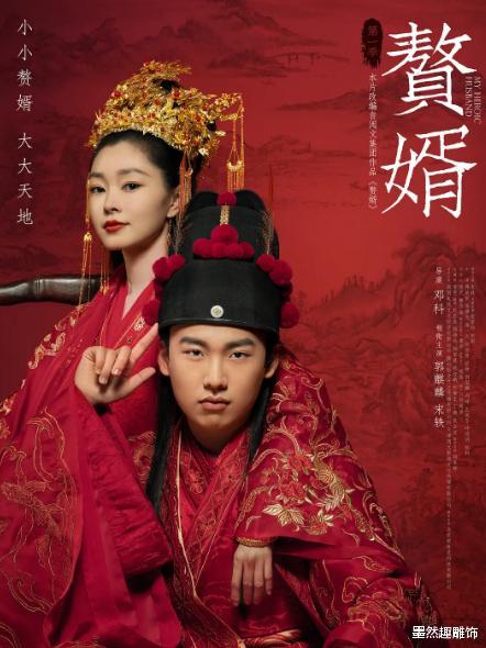 3月熱播的5部電視劇, 《贅婿》僅第4, 第一名豆瓣評分高達9.0-圖6