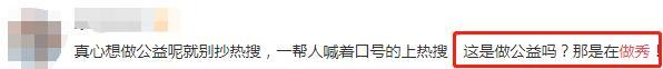 韓紅自曝想要孩子, 曾問郝蕾要二寶被拒, 背後真實原因令人心酸-圖15