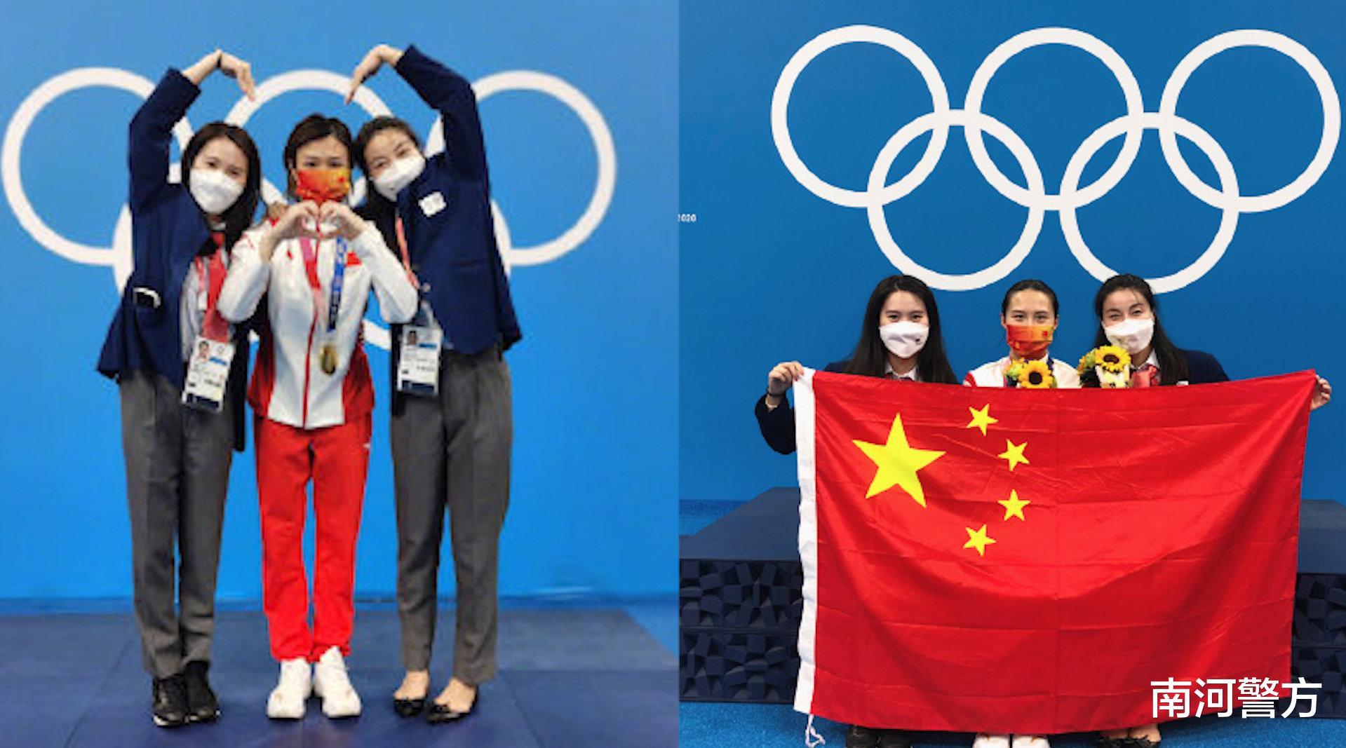 這是中國跳水夢之隊的傳承! 郭晶晶、陳若琳、施廷懋同框比心合影-圖4
