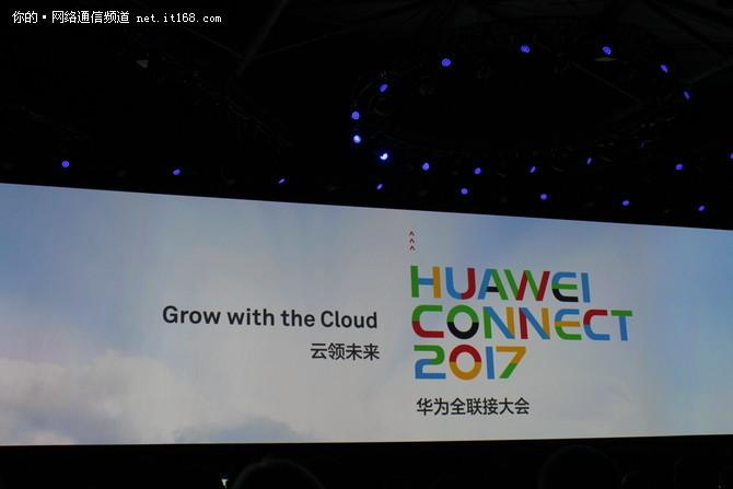 华为发布CloudFabric解决方案, 构建极简高效的云数据中心网络