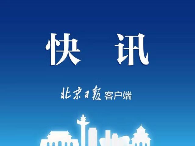 香港特區政府將開展《國旗及國徽條例》修訂工作-圖1