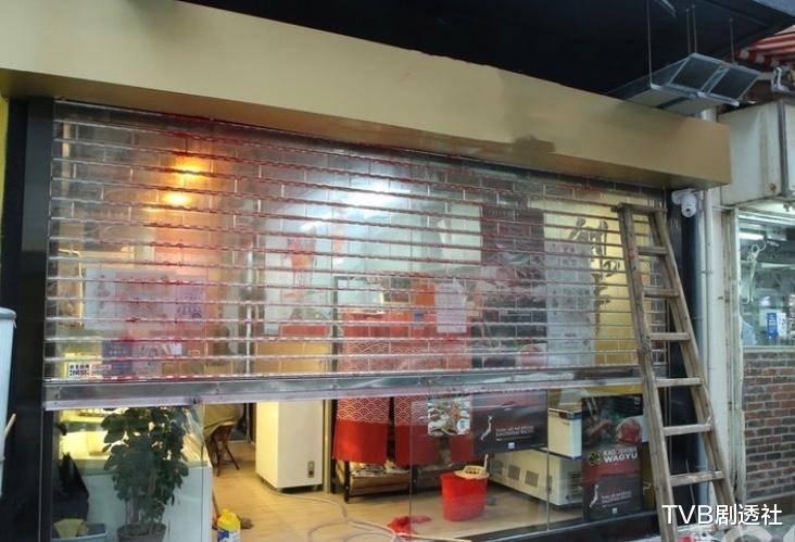 好慘! TVB男星餐廳被人潑紅油, 開業才三個月疑與人結怨-圖2