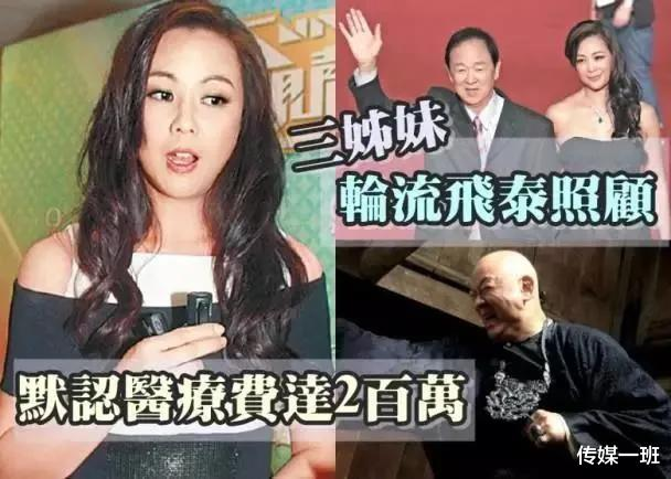 王羽3個掌上明珠: 王馨平風雲娛樂圈, 幺女叱吒時尚圈, 次女至孝-圖13