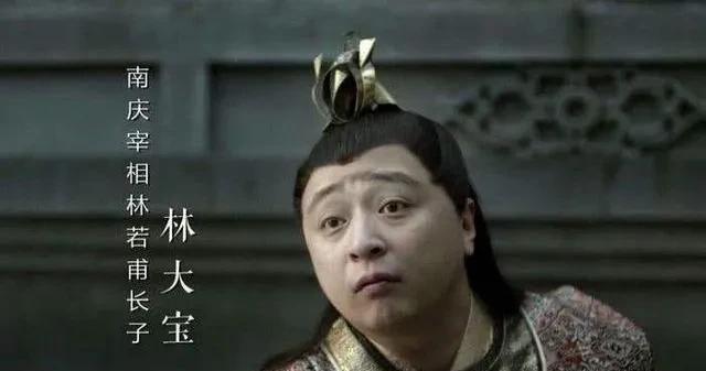 《慶餘年》中, 費介揭開影子的面具, 看到的究竟是誰?-圖3