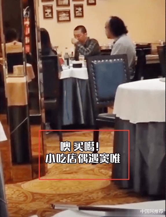 網友偶遇王菲前夫竇唯聚餐: 不修邊幅, 發際線靠後-圖1