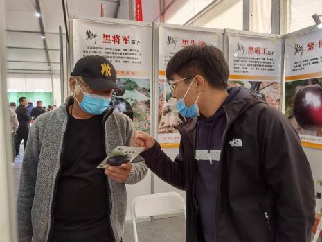 2020年第二屆鄭州種業博覽會暨第五屆中原國際種業科技展覽會開幕-圖5