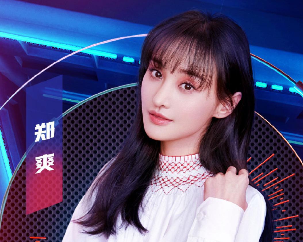 荔枝臺晚會女嘉賓陣容, 不僅有實力歌手演員, 還有當紅流量小花-圖6