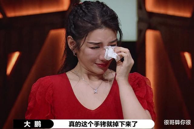演員請就位: 黃奕一襲紅裙被陳凱歌盛贊, 為何在點評環節卻哭瞭兩次-圖6