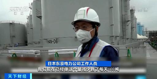 """日本又現""""輻射魚""""! 多國記者深入福島調查!-圖7"""