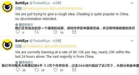 《绝地求生》中99%的开挂玩家都来自中国? 玩家: 这个锅, 中国玩家不背!