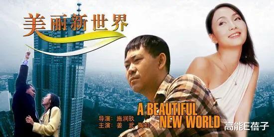 """爾冬升懟楊志剛: 貴圈""""天龍人""""與打工人, 從來都不平等-圖26"""